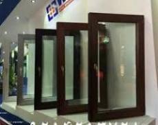 فروش ویژه درب و پنجره دوجداره