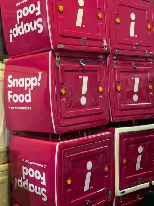 باکس حمل غذا