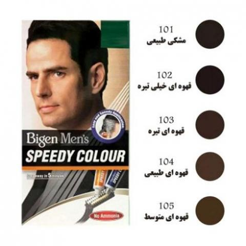 رنگ بیگن مردانه