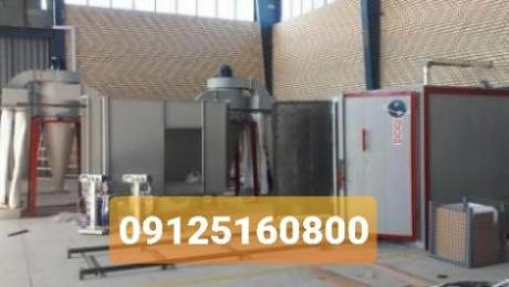 طراحی وساخت کلیه تجهیزات خط رنگ پودری شهاب09125160800