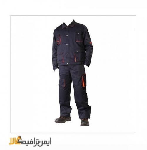 لباس کار-خرید لباس کار-قیمت لباس کار