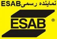 نماینده الکترود ESABواردکننده انواع الکترودتخصصی ایساب