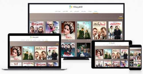 فروش و راه اندازی سرویس IPTV شرکت فاطر