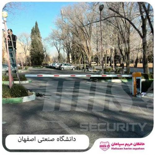 فروش راهبند در سپاهان شهر و خمینی شهر