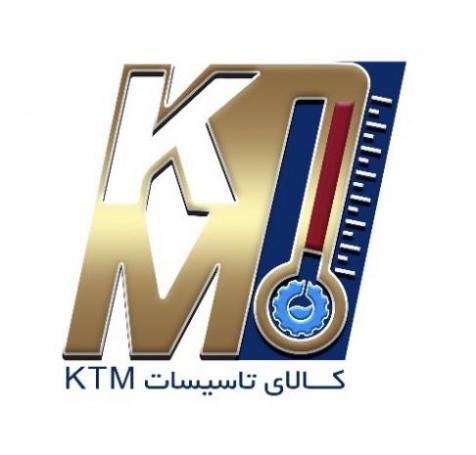 کالای تاسیسات و ساختمان KTM Co