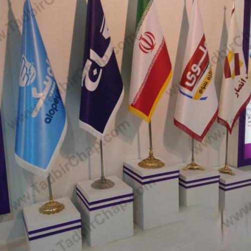 چاپ پرچم رومیزی تشریفات تشریفاتی ایران ملل اهتزاز ریسه