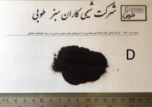 کود کلات آهن  ایرانی مرغوب