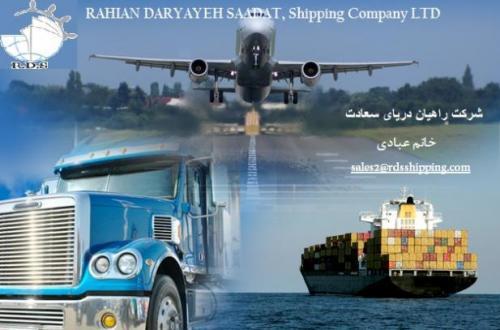 حمل و نقل بین المللی راهیان سعادت
