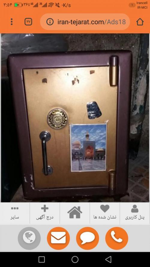 حمل گاوصندوق،خریدوفروش وتعمیرات گاوصندوق