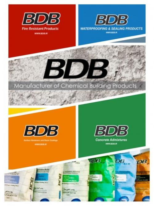 فروش ویژه افزودنیهای بتن BDB
