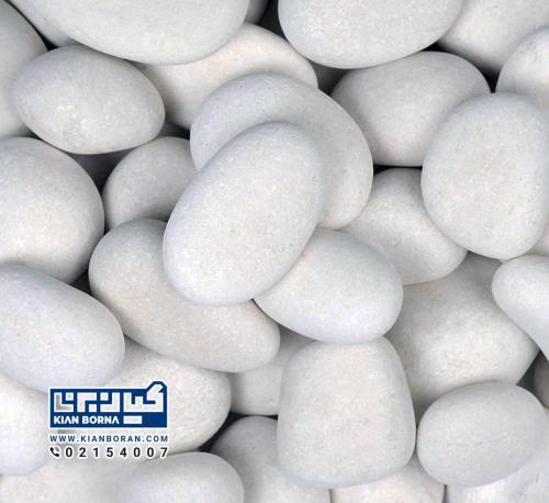 قلوه سنگ | سنگ رودخانه ای تزئینی سفید