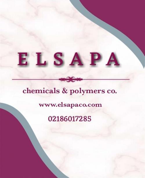 فروش مواد شیمیایی وارداتی و محصولات پتروشیمی