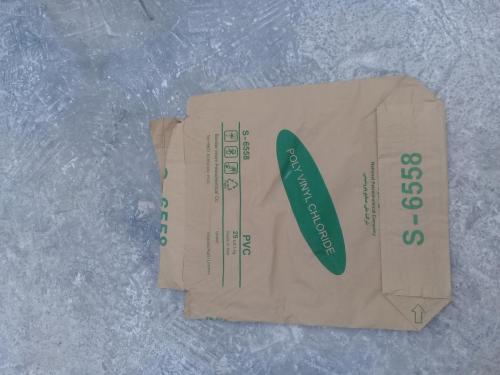 خرید پاکت کاغذی پی وی سی و کربنات و تیتان