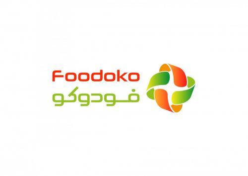 تامین کننده و واردات و فروش مواد اولیه صنایع غذایی