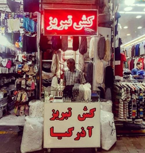فروش کش ماسک و انواع کش ها   (شرکت کشبافی آذرکیا)