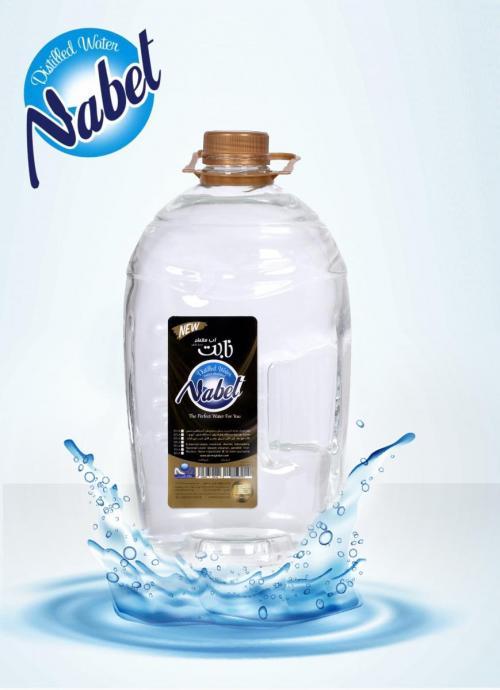 آب مقطر و آب آشامیدنی
