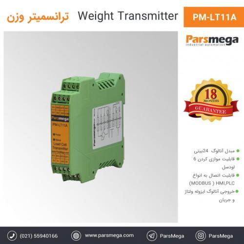 فروش ترانسمیتر لودسل (وزن) پارس مگا