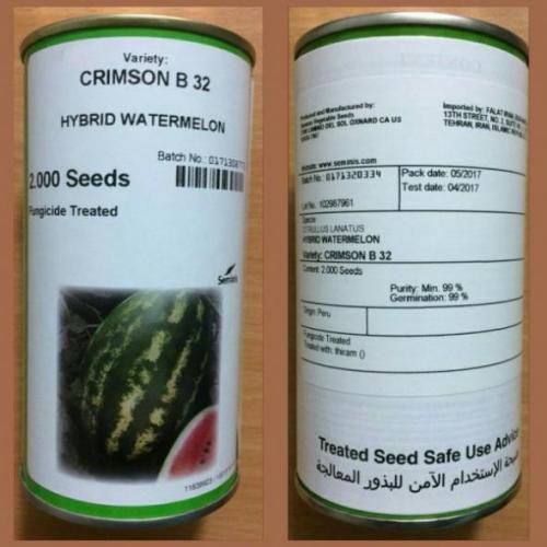 فروش/بذر هندوانه بی۳۲