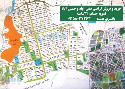 فروش زمین درحسین آباد جلدک