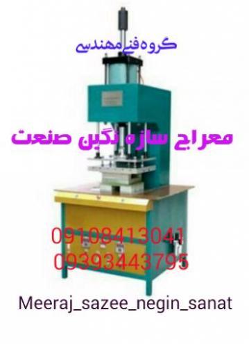 دعوت به همکاری در تولید فیتر هوای خارجی(نانو الیاف)
