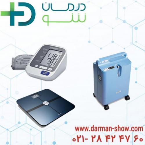 مشاوره و فروش انواع تجهیزات پزشکی | درمان شو