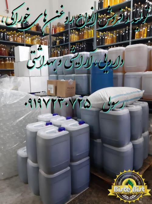 تولید و فروش روغن های گیاهی به صورت کلی و جزئی