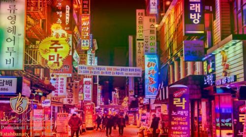 آموزش زبان کره ای از صفر تا صد