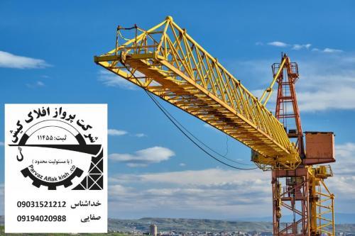 فروش جرثقیل برجی (تاورکرین) در کیش